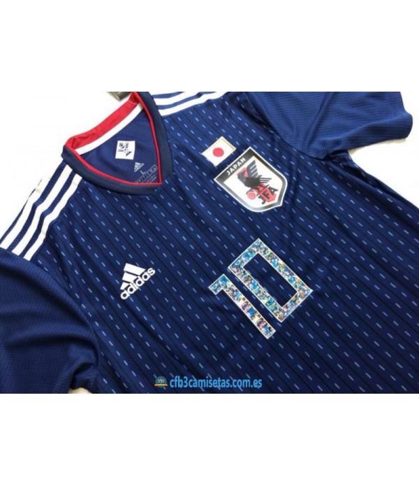 CFB3-Camisetas Japón 2018 Oliver y Benji / Super campeones